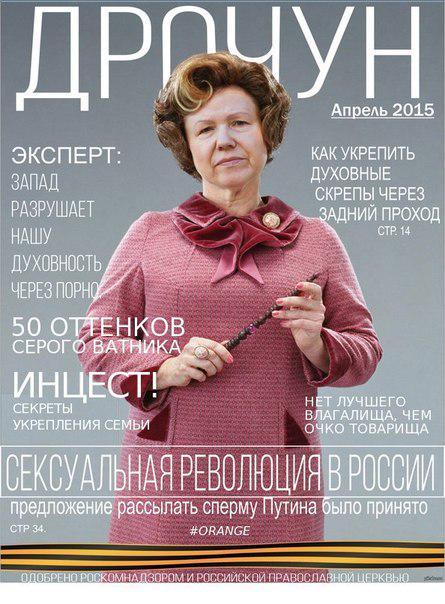 Переговоры с Россией об ассоциации Украины и ЕС возобновятся в понедельник, - Еврокомиссия - Цензор.НЕТ 2102