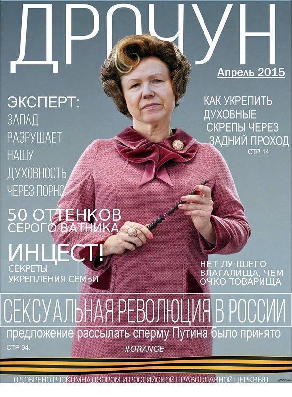 Российские переводчики исказили слова Штайнмайера об аннексии Крыма, - посол в Австрии Щерба - Цензор.НЕТ 9927