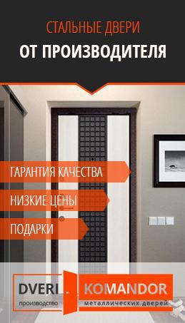 качественные стальные двери от производителя низкие цены