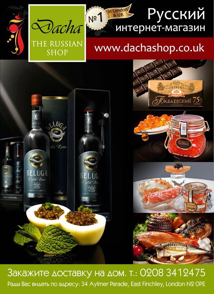 Dacha Russian Shop (@Russianfoodshop)