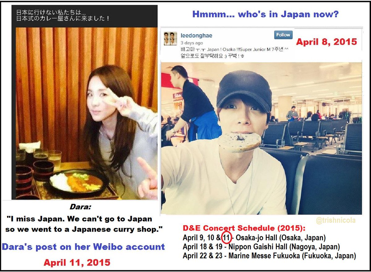 wooyoung and dara dating donghae