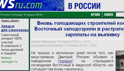 Украина и РФ должны перейти к реализации следующего этапа минских договоренностей, - Штайнмайер - Цензор.НЕТ 6764