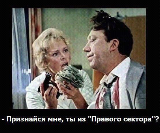 Задержан замначальника Бориспольской колонии за 30 тыс. грн взятки, - прокуратура - Цензор.НЕТ 6129