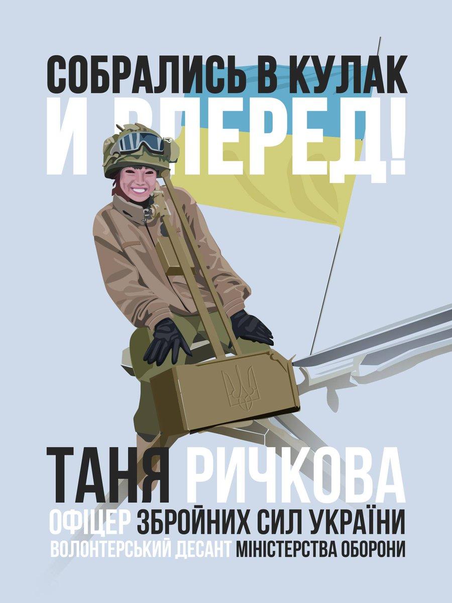 В зоне АТО все военные подразделения переведены в ряды ВСУ или Нацгвардии, - Полторак - Цензор.НЕТ 7302