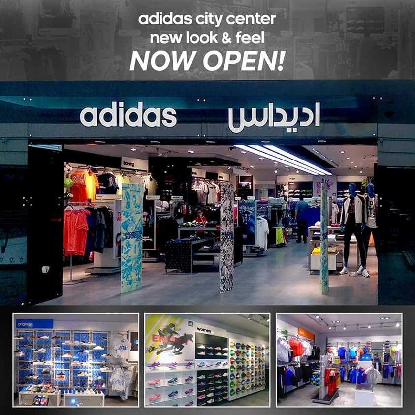 adidas outlet doha
