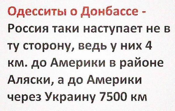 Составы РЖД продолжают завозить в Украину боеприпасы из РФ - Цензор.НЕТ 1479