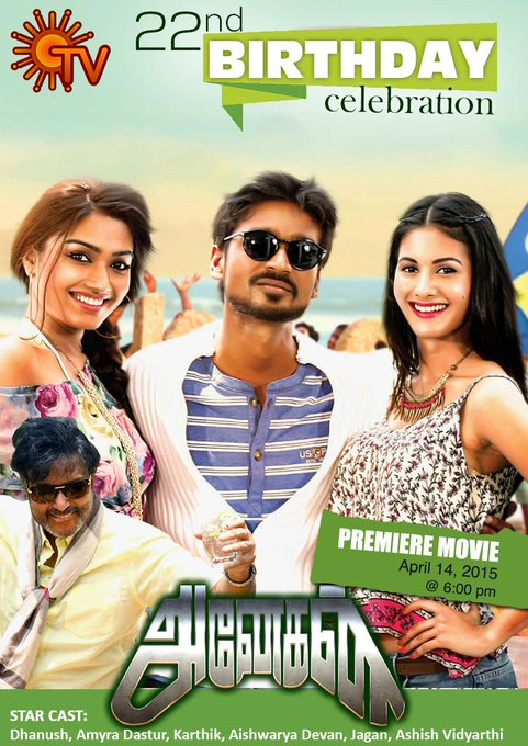 Dhanush's take on Anegan TV Premier