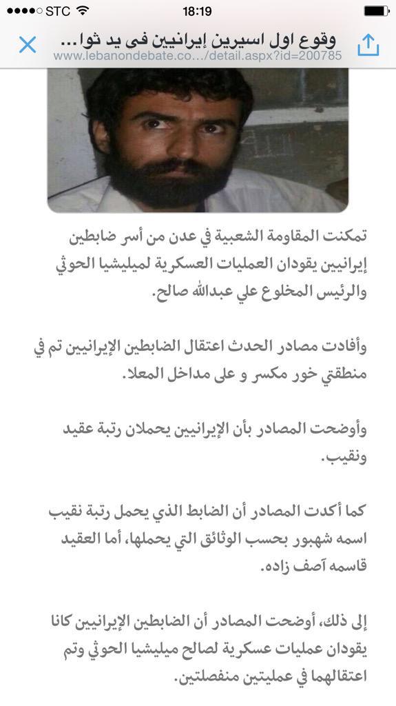 السيء حسن نصر الله :-  إيران لا تتدخل في اليمن .. http://t.co/bI2h6YuNgh