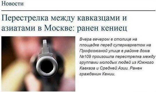 Пасха на Луганщине прошла под минометные обстрелы и автоматные перестрелки, - Москаль - Цензор.НЕТ 1859