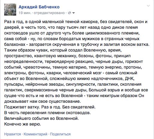 Украина выступает за создание международной миссии по минским соглашениям, - посол в Германии Мельник - Цензор.НЕТ 8158