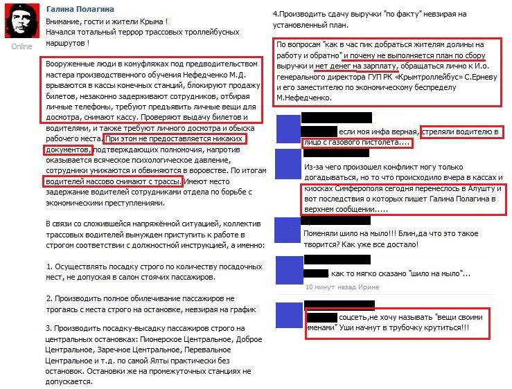 Украина и РФ должны перейти к реализации следующего этапа минских договоренностей, - Штайнмайер - Цензор.НЕТ 947