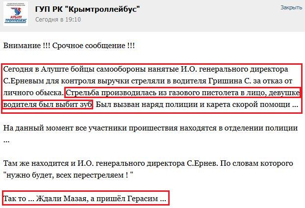 Украина и РФ должны перейти к реализации следующего этапа минских договоренностей, - Штайнмайер - Цензор.НЕТ 3537
