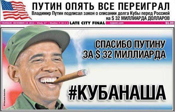 """""""Победа будет наша, потому что с нами правда, с нами Бог"""", - Патриарх Филарет поздравил украинцев с Пасхой - Цензор.НЕТ 9721"""