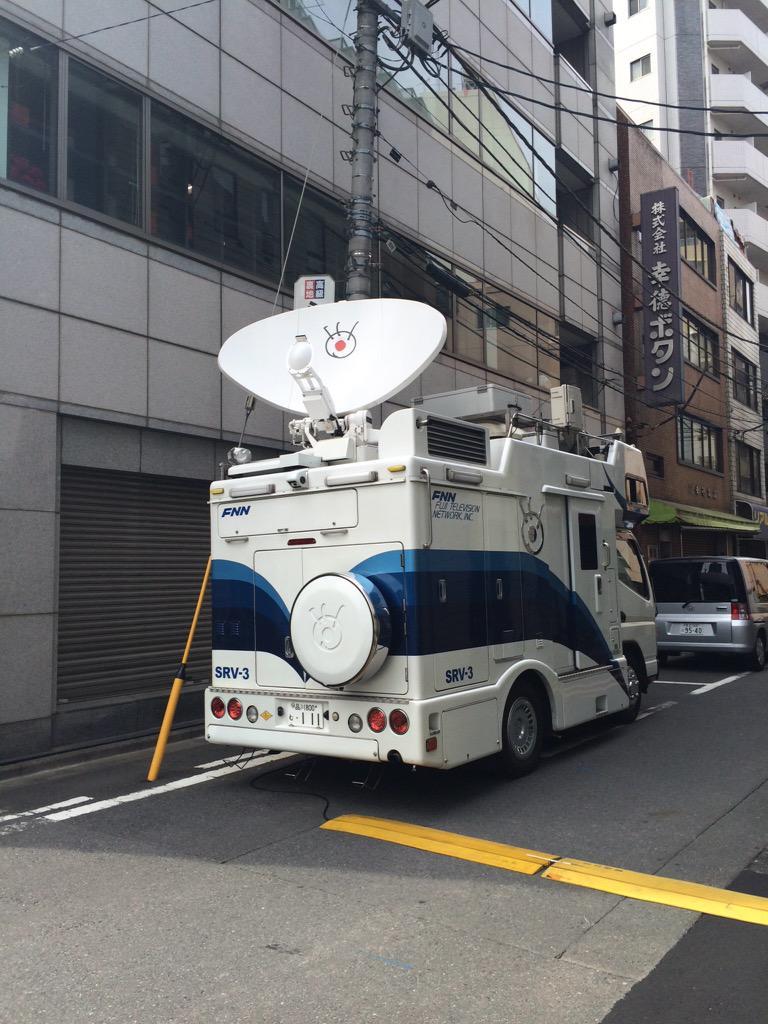 フジTVの中継車 コインパーキングエリアに駐車して無銭駐車している! http://t.co/uQglWNPPOU