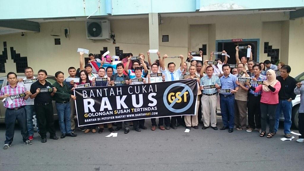 Miri Sarawak bangkit #BantahGST, kamu bila lagi? Jom sign petisyen rakyat http://t.co/ZT34ejyo4w sekarang! @milosuam http://t.co/pMecnCeMAT
