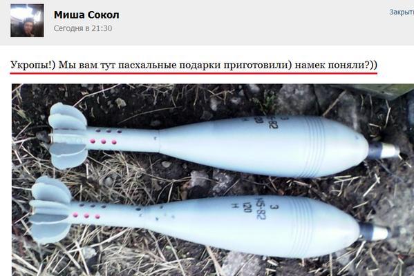 """Боевики из """"Градов"""" стреляют по территории, которую они же и контролируют, - замкомандующего АТО Федичев - Цензор.НЕТ 7951"""