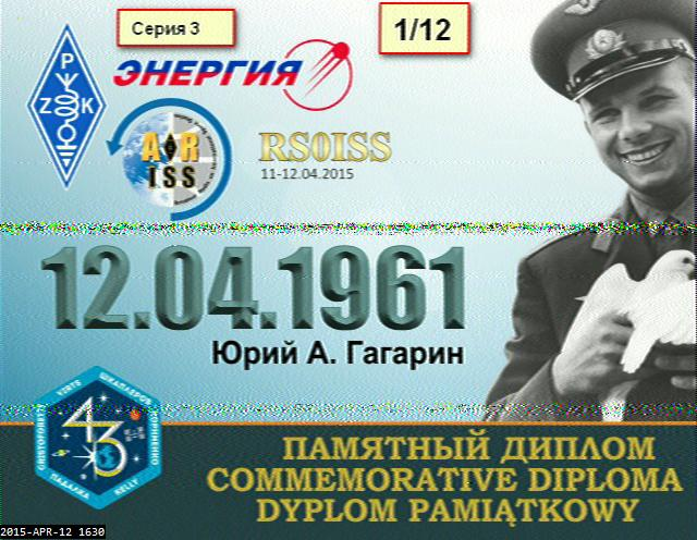 Very nice SSTV image from the ISS on that pass over Europe. #hamr #amsat http://t.co/ZuFK1RqaqP