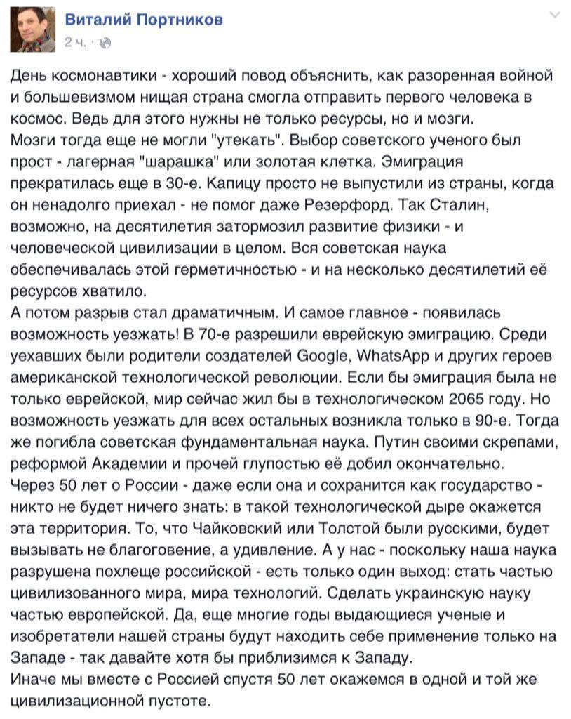 На Донецком направлении боевики продолжают обстрелы. В Песках дважды применяли минометы, - пресс-центр АТО - Цензор.НЕТ 5940