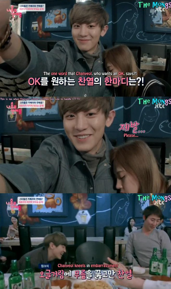 Chanyeol dating alone eng sub download