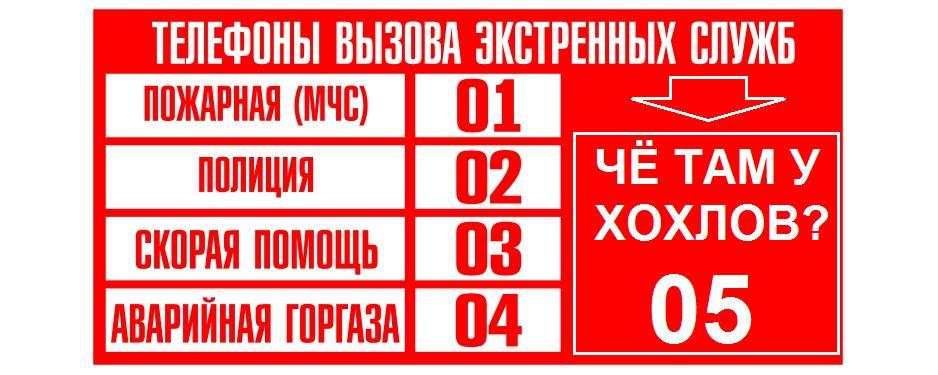 """""""Киевэнерго"""" отключила горячую воду в трех районах столицы - Цензор.НЕТ 2587"""