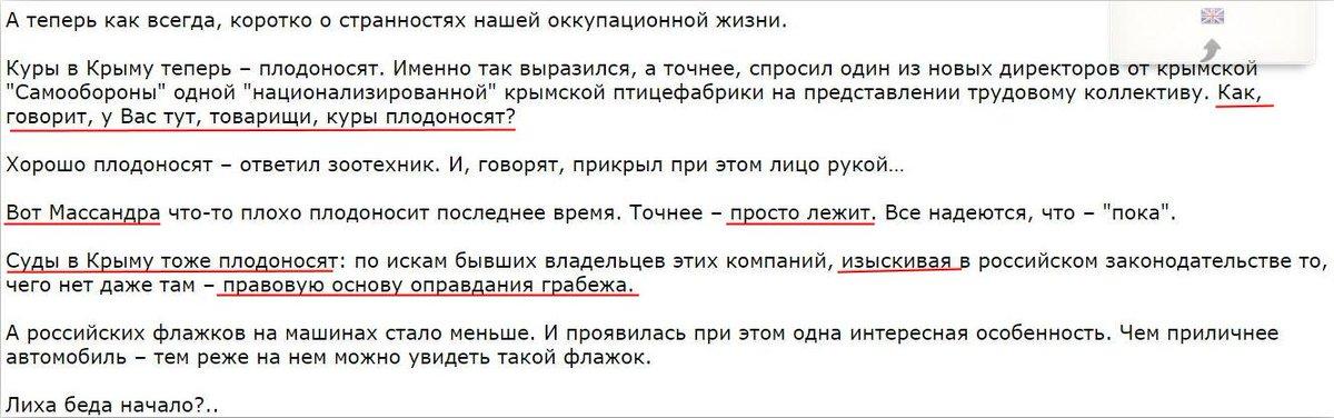 На Донецком направлении боевики продолжают обстрелы. В Песках дважды применяли минометы, - пресс-центр АТО - Цензор.НЕТ 8517