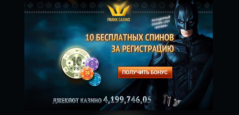 Картинки казино франк, днем рождения фото