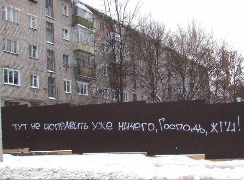 Террористы с самого утра обстреляли позиции украинских войск в Павлополе и Широкино. В ход шли 120 мм минометы - Цензор.НЕТ 5544