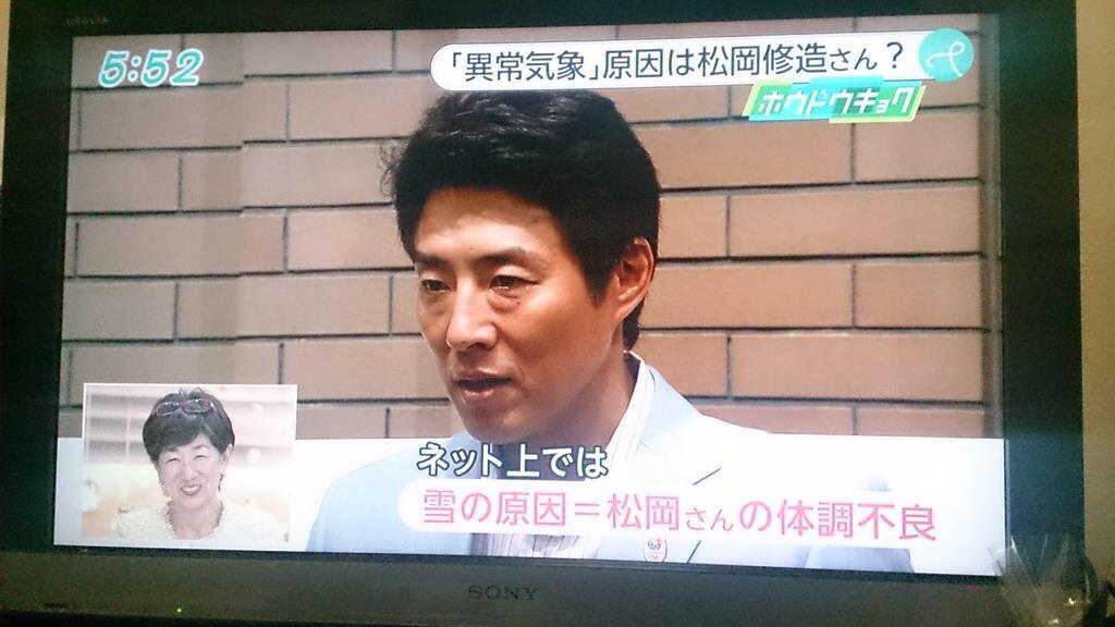 松岡修造、困惑。 pic.twitter.com/xcVEWJq1hj