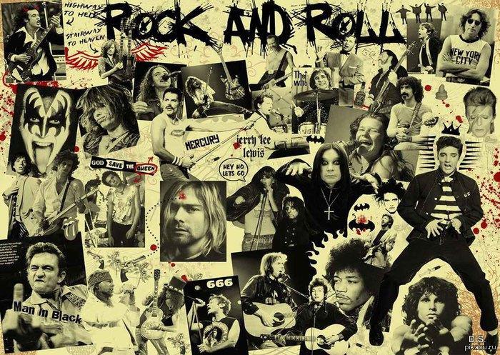Со Всемирным днём рок-н-ролла всех играющих, поющих, слушающих, танцующих и просто сочувствующих! #rocknroll http://t.co/Mp8bSgpOgM