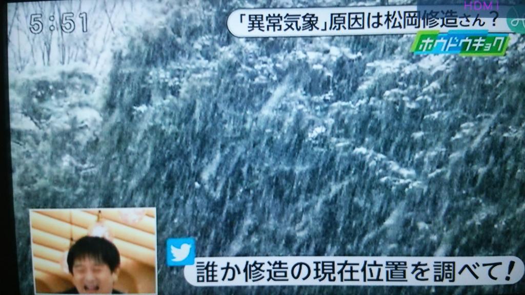おいwww pic.twitter.com/akv13kk0FF