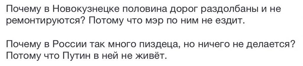 В Станично-Луганском районе взорваны тайники террористов, - ОГА - Цензор.НЕТ 8723