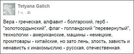 Ситуация в зоне АТО остается напряженной: за вечер террористы совершили 18 обстрелов украинских войск - Цензор.НЕТ 6684