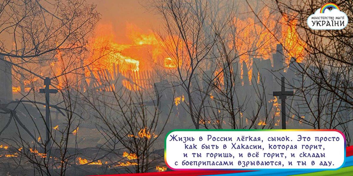На Донецком направлении боевики продолжают обстрелы. В Песках дважды применяли минометы, - пресс-центр АТО - Цензор.НЕТ 3060
