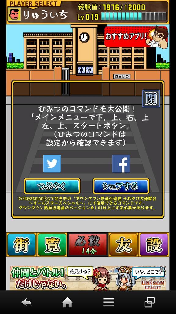 PlayStation3向けプラグイン「webMAN 1.27」が ...