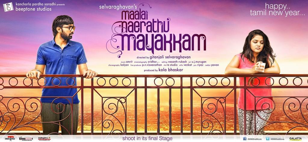 Maalai Nerathu Mayakkam first look