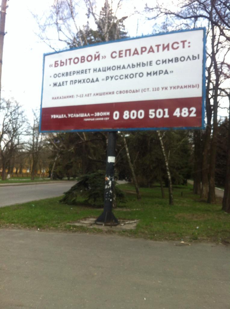 В оккупированном Крыму проводят обыск в доме главы регионального меджлиса Мустафы Асабы - Цензор.НЕТ 4462
