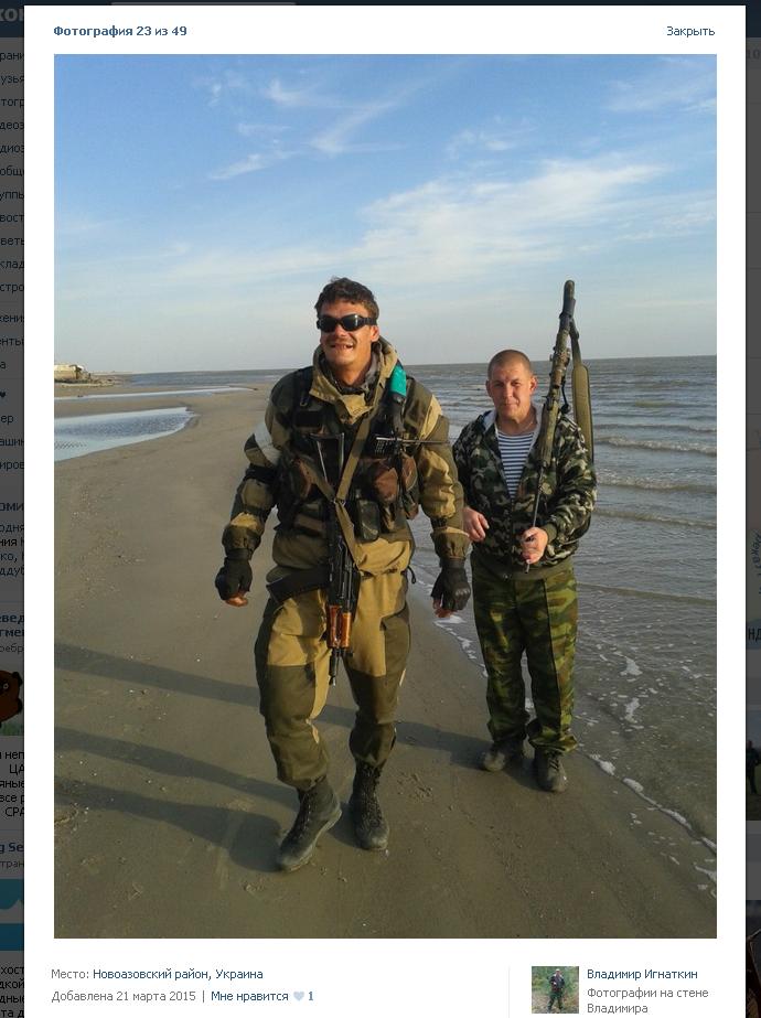 Под Мариуполем российские боевики стреляли из тяжелого оружия, есть раненые - Цензор.НЕТ 195