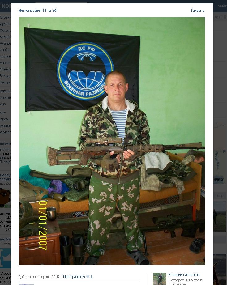 Под Мариуполем российские боевики стреляли из тяжелого оружия, есть раненые - Цензор.НЕТ 6338