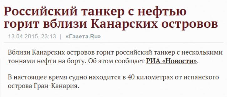 В Мелитополе взорвался частный дом - травмировано два человека, - ГосЧС - Цензор.НЕТ 4326