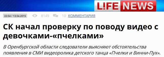 Украина выступает за создание международной миссии по минским соглашениям, - посол в Германии Мельник - Цензор.НЕТ 8424