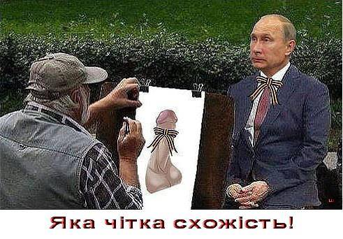 Москва не заинтересована в нагнетании конфронтации с НАТО и готова восстановить отношения, но на основе равноправия, - МИД РФ - Цензор.НЕТ 7612
