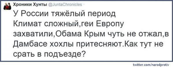 Санкции нанесли РФ ущерб в 25 млрд евро. В 2015 году он может вырасти в несколько раз, - Медведев - Цензор.НЕТ 6431