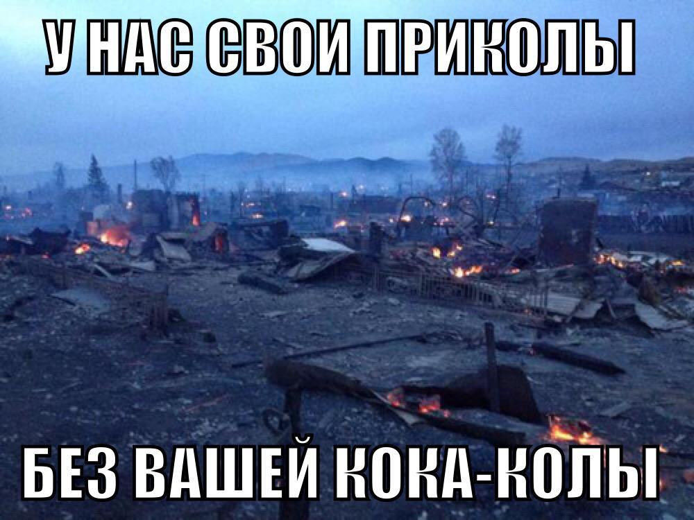 Порошенко призвал президента Сербии строже наказывать своих граждан за наемничество в российско-террористических формированиях - Цензор.НЕТ 7520
