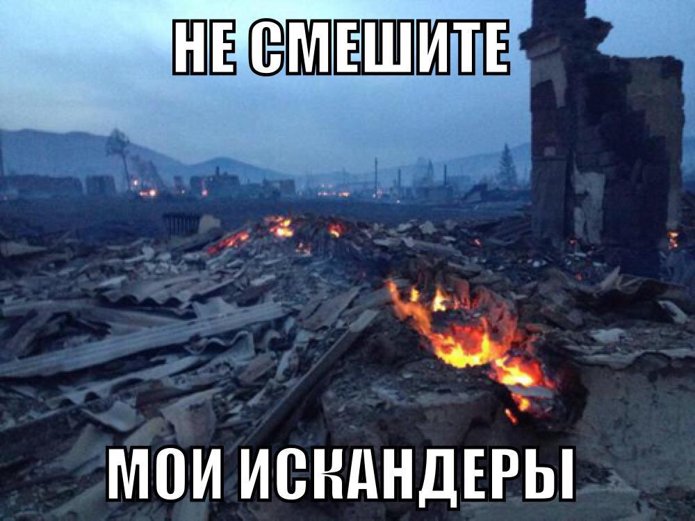 Порошенко призвал президента Сербии строже наказывать своих граждан за наемничество в российско-террористических формированиях - Цензор.НЕТ 7327