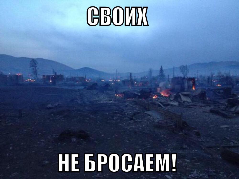 Порошенко призвал президента Сербии строже наказывать своих граждан за наемничество в российско-террористических формированиях - Цензор.НЕТ 345