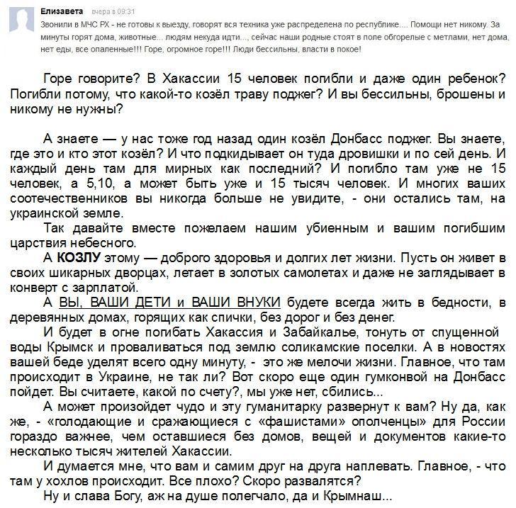 Украина выступает за создание международной миссии по минским соглашениям, - посол в Германии Мельник - Цензор.НЕТ 6346