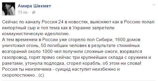 Российские боевики в Широкино обстреливают украинских бойцов из АГС. Террористы обустроили позицию во дворе частного дома - Цензор.НЕТ 7576
