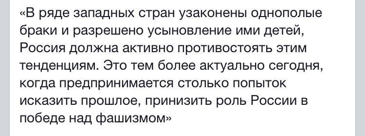 Ходорковский озвучил главную причину вторжения Путина в Украину - Цензор.НЕТ 814