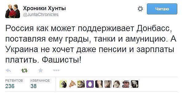 """Древнюю киевскую улицу, найденную на Почтовой площади, снова закопали: """"Мы должны укрепить ее и защитить от дождя и солнца"""" - Цензор.НЕТ 2504"""