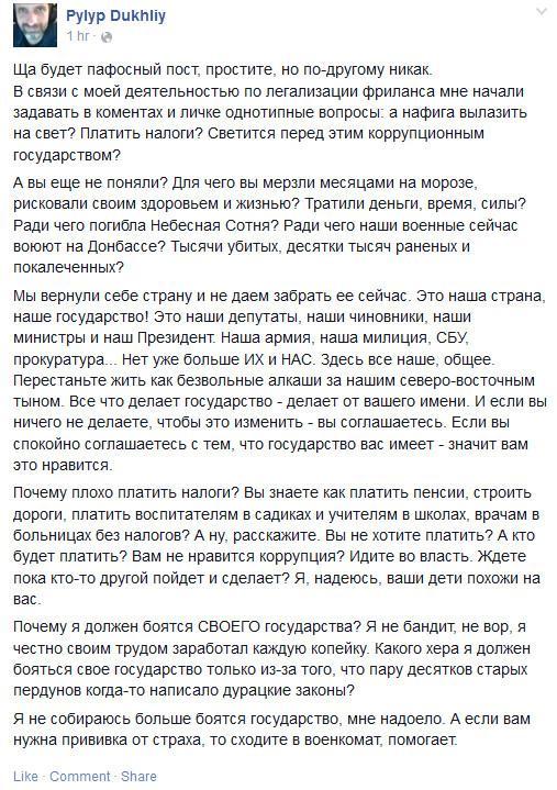 """""""Там живая сила сепаров! Пробей этот маленький домик!"""", - украинские бойцы проводят операцию по ликвидации огневой точки террористов в Широкино - Цензор.НЕТ 5914"""